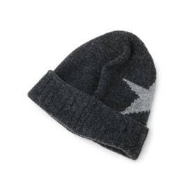 【ウォッシャブル】オリジナルスターニット帽 (チャコールグレー)