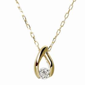 ジュエリーコレクション【ネット限定】K18ゴールド 天然ダイヤモンド 0.03ct ドロップネックレス K18YG イエローゴールド (K18YG)【返品不可商品】