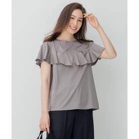 【Sサイズ有】BIGフリルジャージー Tシャツ (グレー系)