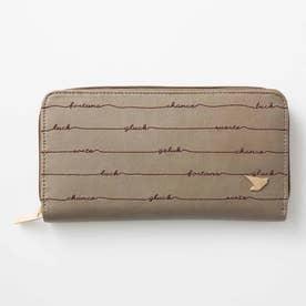 すっきり整とんが幸運を呼び込む 見やすく整理しやすい長財布 (グレージュ)