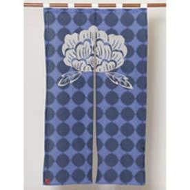 【カヤ】和モダン渋色暖簾 ブルー系その他