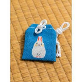 【カヤ】お守り袋 うさぎ ブルー
