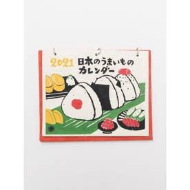 【カヤ】2021年卓上カレンダー 日本のうまいもの その他