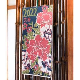 【カヤ】2022年カレンダー 花暦 その他