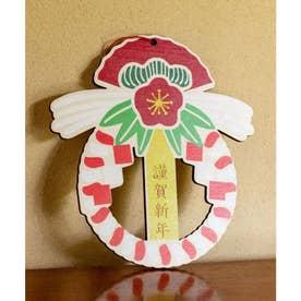 【カヤ】正月飾り 木の注連縄 その他