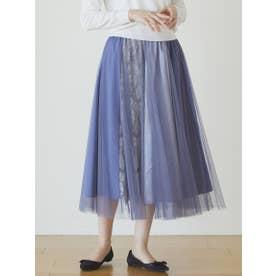 チュール異素材ドッキングフレアスカート (ブルー)