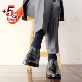 【5cmアップ】牛革キッププレーンビジネス シークレットシューズ 本革日本製 幅広 No.1693 (ブラック)