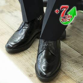 【7cmアップ】カンガルー革ウイングチップ シークレットシューズ ビジネスシューズ 本革日本製 No.232 (ブラック)