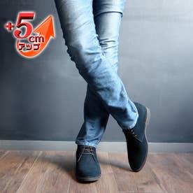 【5cmアップ】牛革ベロアチャッカーブーツ シークレットブーツ 本革日本製 撥水加工 No.850 (ネイビー)