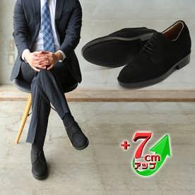 【7cmアップ】牛革ヌバック紐式 シークレットシューズ ビジネスシューズ 身長アップ 本革日本製 No.237 (ブラック)