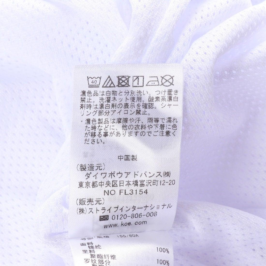 オフ 東京 テニス
