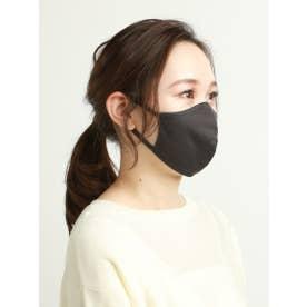 スムースフィットマスク【返品不可商品】 (チャコールグレー)