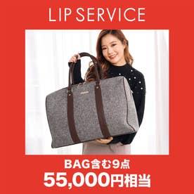 【2021年福袋】HAPPY BAG 【返品不可商品】 (ブラウン)