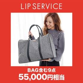 【2021年福袋】 HAPPY BAG 【返品不可商品】 (ブラック)