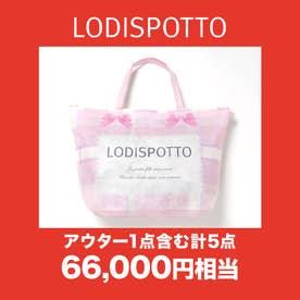 【2020年福袋】【返品不可商品】新春福袋 2020(マルチ)
