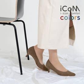 【 iCoN COLORS 】5.0cmヒール 痛くなりにくい 美脚 ポインテッドトゥ スエード カラーパンプス/C57172 (トープS)
