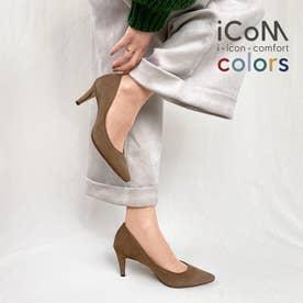 【 iCoN COLORS 】7.0cmヒール 痛くなりにくい 美脚 ポインテッドトゥ スエード カラーパンプス/C76532 (トープS)