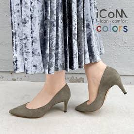 【 iCoN COLORS 】7.0cmヒール 痛くなりにくい 美脚 ポインテッドトゥ スエード カラーパンプス/C76532 (グレージュS)