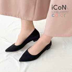 【 iCoN COLORS 】1.5cmヒール 痛くなりにくい 美脚 ポインテッドトゥ スエード カラーパンプス/C20142 (ブラックS)