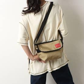 Casual Messenger Bag (Beige)