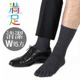 【福助】 清潔5本ゆったり (モクチャコール)