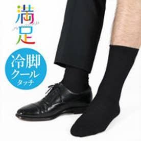 【福助】 リョウカノコ (ブラック)