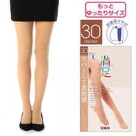 【福助】 《ほどよい透け感》 30デニール シアータイツ もっとゆったりサイズ ヒップ:105-128cm (サワーベージュ)