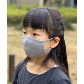 洗えるマスク【子供用】【綿100%】【日本製】 (グレー)【返品不可】