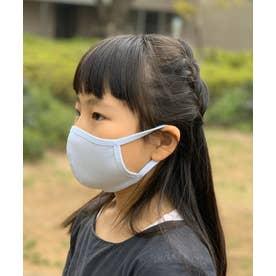 洗えるマスク【子供用】【綿100%】【日本製】 (サックス)【返品不可】