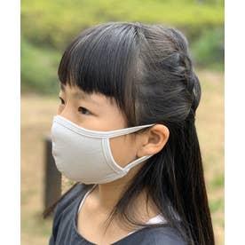 洗えるマスク【子供用】【綿100%】【日本製】 (ベージュ)【返品不可】