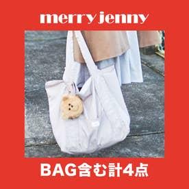 【2020年新春福袋】【返品不可商品】 HAPPY BAG (ベージュ)