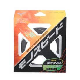 軟式テニス ストリング モノファイバースピード 63JGN80709