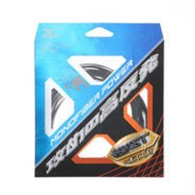 軟式テニス ストリング モノファイバーパワー(MN パワー) 63JGN50009