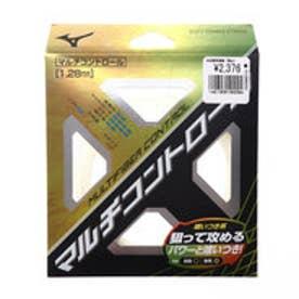 軟式テニス ストリング MULTIFIBER CONTROL(マルチファイバーコントロール) 63JGN90201