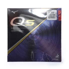卓球 ラバー(裏ソフト) Q5 83JRT89562