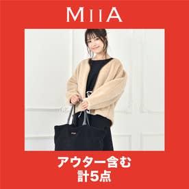 【2021福袋】HAPPY BAG (ブラック)【返品不可商品】