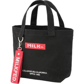BAR AND UNDER LOGO LUNCH TOTE (B)