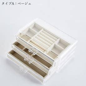 アクセサリーケース レディース 引き出し式 ジュエリーケース 3段 大容量 アクセサリーボックス 小物入れ 収納ケース (A*ベージュ)