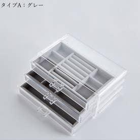 アクセサリーケース レディース 引き出し式 ジュエリーケース 3段 大容量 アクセサリーボックス 小物入れ 収納ケース (A*グレー)