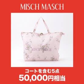 【訳あり商品】 【2021年福袋】MISCH MASCH 福袋 2021【返品不可商品】(0)