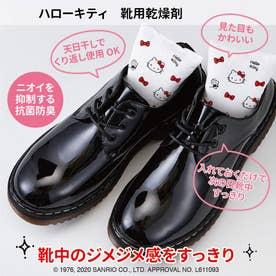 is-fit ハローキティ 靴用乾燥剤