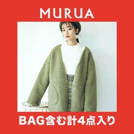 【2020年福袋】【返品不可商品】 HAPPY BAG (カーキ)