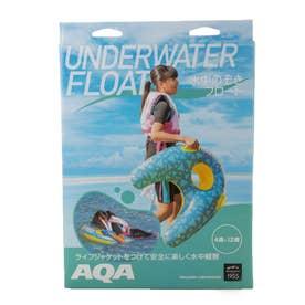 AQA/エーキューエー キッズ 水中のぞき フロート KA-9109 (ブルー系その他)