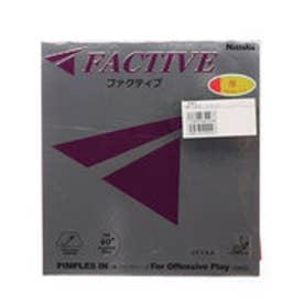 卓球 ラバー(裏ソフト) ファクティブ NR8720