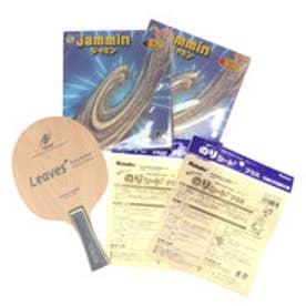 卓球 ラケット(競技用) シェークセット NE6883STS