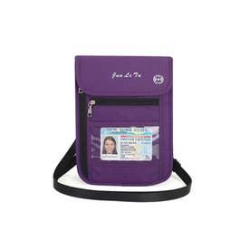 パスポートケース スキミング防止 ストラップ付 (パープル)