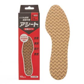 ノーブランド No Brand アシート ソフトタイプ Oタイプ 抗菌タイプ 10足入 (ashito)