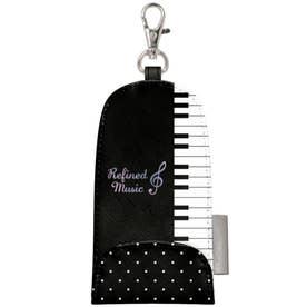 リール付きランドセルキーケース (鍵盤)