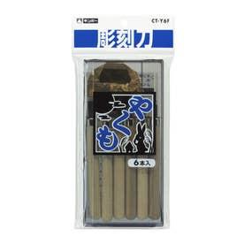ノーブランド No Brand ギンポー 彫刻刀 やくも6本組 (6本組)
