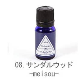 ノーブランド No Brand アロマエッセンス ブルーラベル AROMA ESSENCE Blue Label 8ml 1-20番/28種類中 (08.サンダルウッド-meisou)
